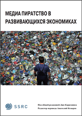 Piracy Report Cover Russia